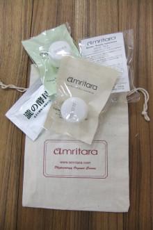 オーガニックコスメ&フード アムリターラハウスブログ Organic Cosmetics & Foods AMRITARA HOUSE BLOG